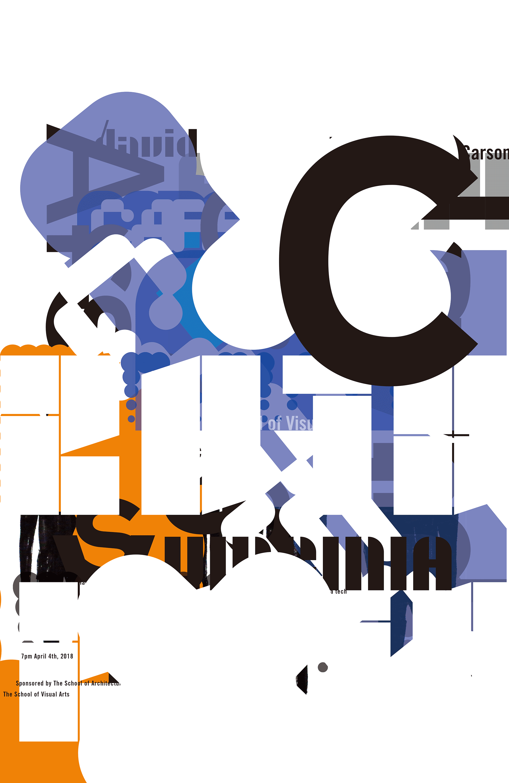 Graphic Design Art Exhibition Poster